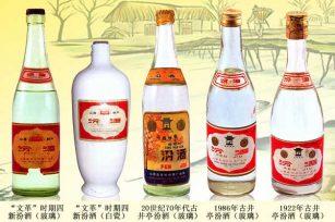 盘点汾酒各个时期包装和标志的特征
