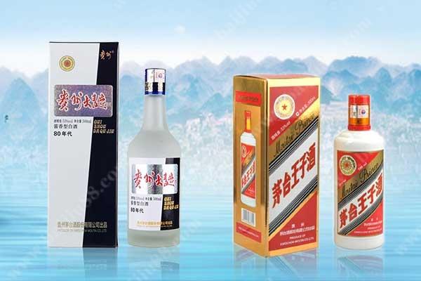 贵州大曲80年代和茅台王子酒全面对比点评