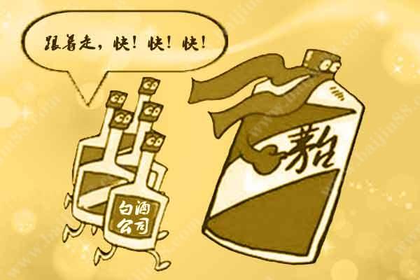 对标茅台-浅谈白酒市场的一种高端跟风