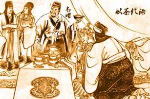 """一个故事便告诉你""""以茶代酒""""的由来"""