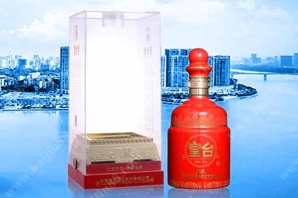 甘肃酒王皇台酒要从上市白酒公司中退出?