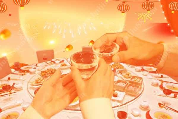 酒是传统春节年夜饭上的点睛之笔