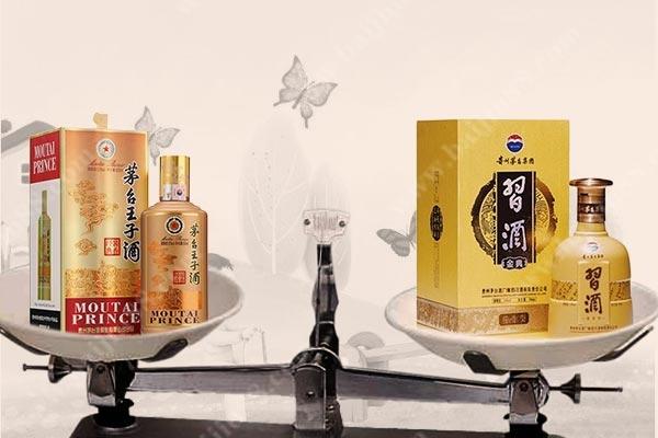 都是温和酱香-茅台王子酱香经典与金典习酒哪个更好一些?