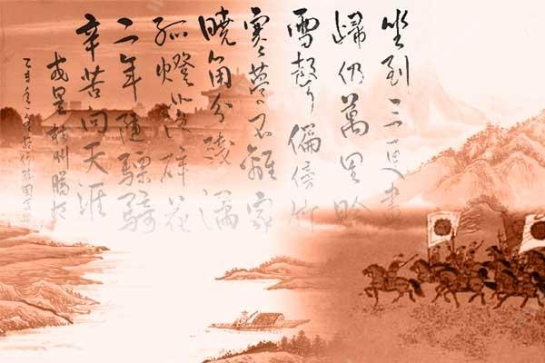 那些春节不能回家的人们-诗词可表其情