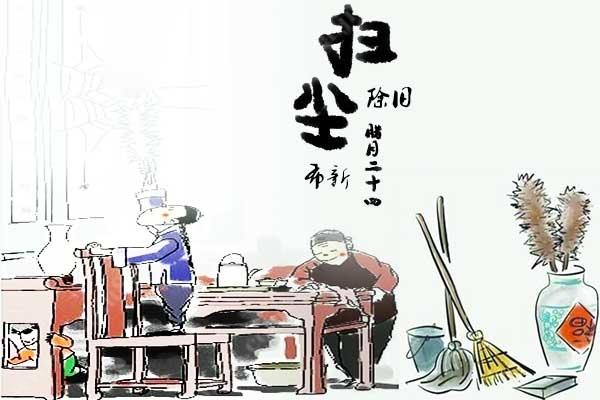 为何传统习俗中春节前要扫尘?-其意维新矣