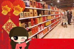 在春节的时候怎么去购买白酒?