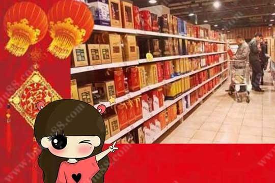 在春节的时候怎么去购买白酒