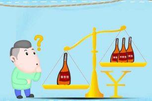 是哪些因素让酱香型白酒比其他香型白酒贵?