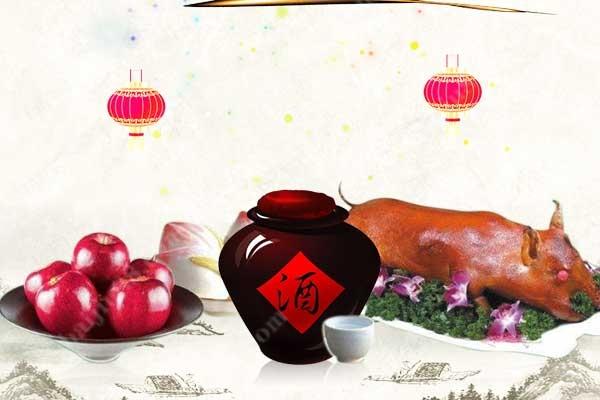 春节不忘祭祖-以白酒烝畀祖妣
