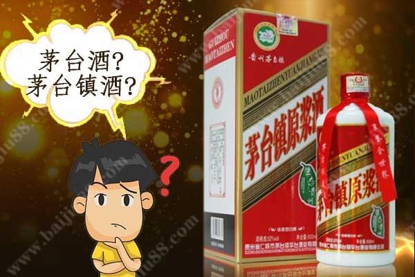 贵州茅台旗下有哪些产品