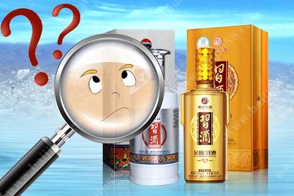 金质习酒与银质习酒有何区别?
