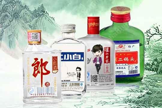 小瓶白酒都有哪些品牌