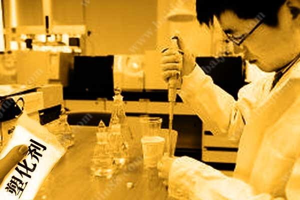 关于塑化剂不能明显影响酒质的实验有所质疑