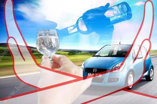 饮酒与开车不同存-酒驾后果无人承担得起