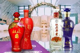 杜康系列有哪些产品的酒适合作为婚宴用酒?
