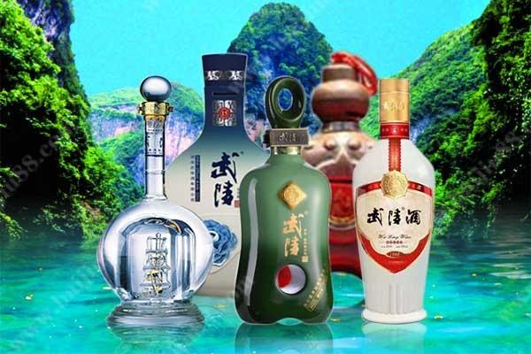 已被衡水老白干收购的湖南品牌武陵酒有哪些产品?