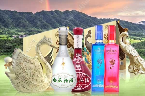 """汾酒""""四兄弟""""之白玉和玫瑰所有产品价格一览"""