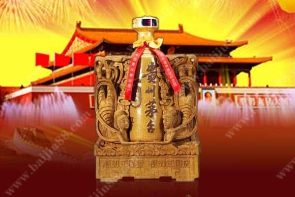 简单评价茅台国庆50周年纪念酒以及价格概判