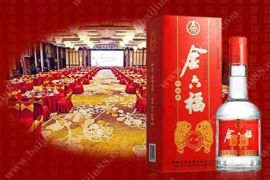 金六福有哪几款酒适合老百姓们用来作为婚宴用酒