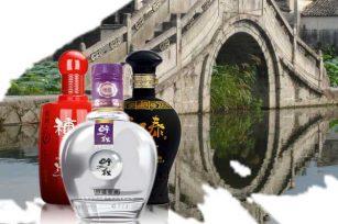 金种子酒业柔和、和泰以及醉三秋三个系列产品价格及点评