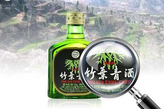 怎么去辨别山西竹叶青酒的真假