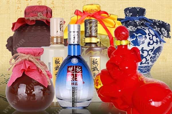 河北承德特产-板城烧锅酒有哪些产品分别都是多少钱