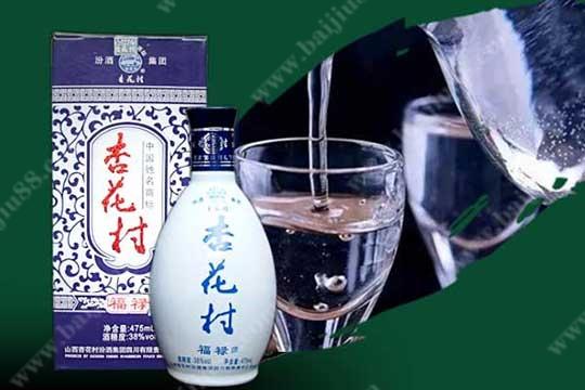 杏花村酒究竟好不好喝