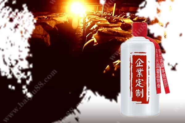 定制酒的酒水是什么酒