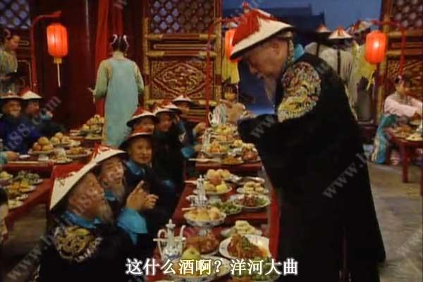 在电视剧《宰相刘罗锅》中竟然有如此生硬的白酒广告植入