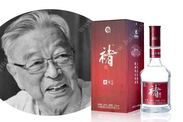 传奇人物褚时健去世-年近九旬创立了白酒品牌褚酒
