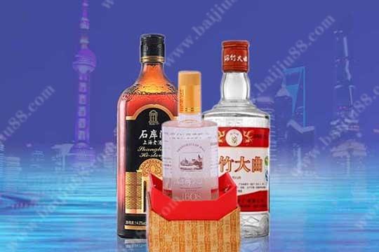 上海有哪些比较出名的酒