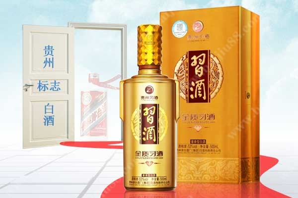 打破黔酒即茅台格局-习酒有望成为贵州第二个标志白酒