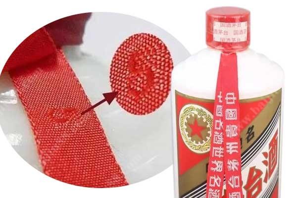 产品标志-茅台酒瓶颈上的红飘带真的就只是好看吗