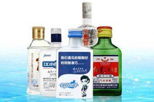 小酒品牌里有哪些品牌销量好?
