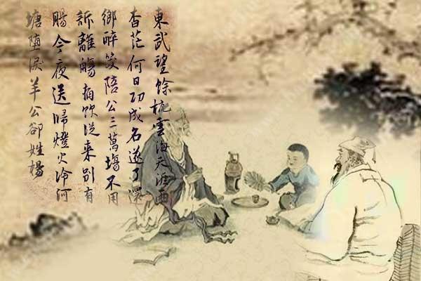 苏轼与友痛饮-宦海浮沉中的辛酸