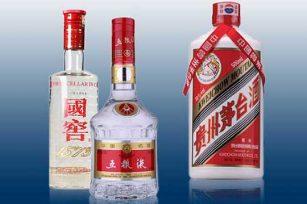 有哪些白酒品牌成为了国宴用酒?