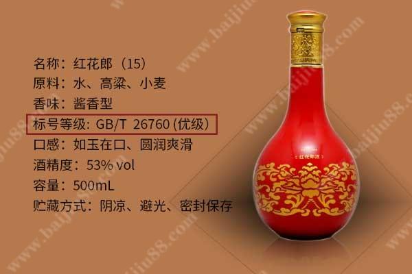白酒标准号GB/T26760是什么意思?26760是否为坤沙酒吗?