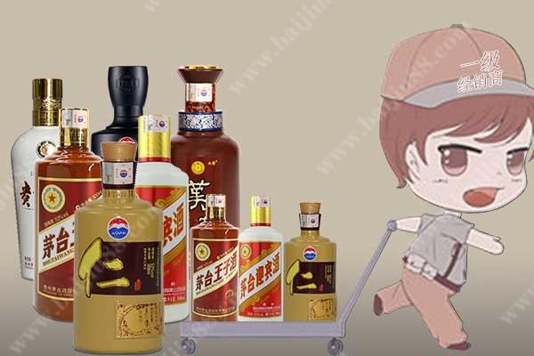 茅台又搞事情了-酱香酒公司规定线上供货只能是一级经销商