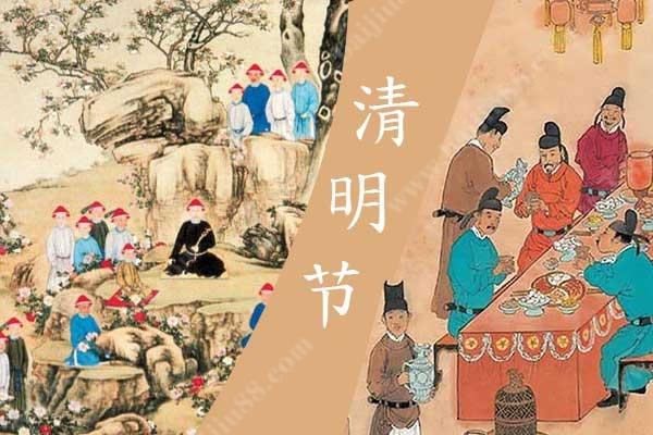 古代朝廷官员是怎么过清明节的?