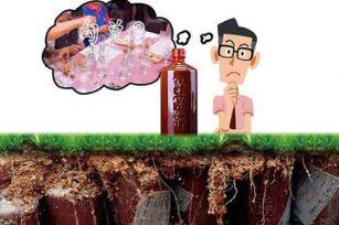 深入为您分析泥土埋藏酒是否需要勾兑