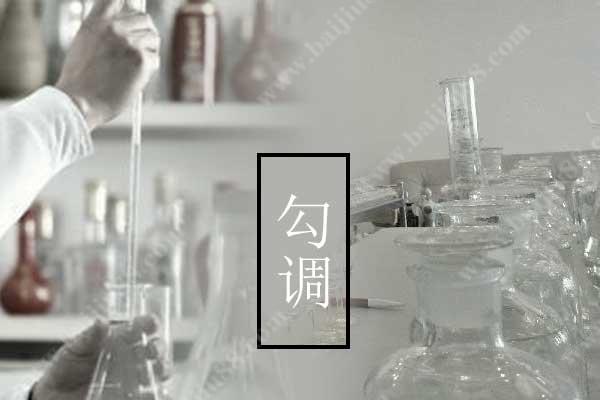 简单说下关于白酒的勾调技术问题