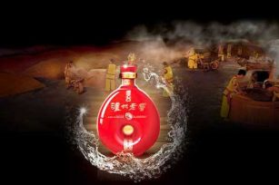 泸州老窖酒有多少年的历史?