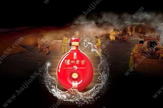 泸州老窖酒有多少年的历史