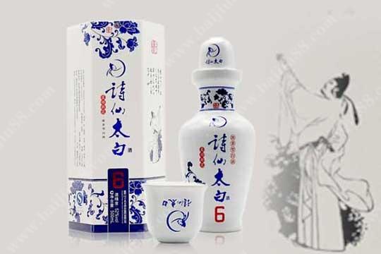 诗仙太白新花瓷酒的价格是多少