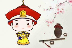 中国历史上有哪些大酒鬼皇帝?