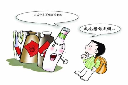 未成年喝酒会给身体带来哪些危害?