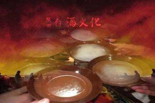 带您了解悠久丰富的中国陕西白酒文化