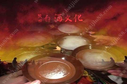 悠久丰富的中国陕西白酒文化