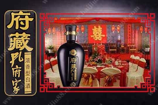 孔府家系列酒有哪些产品适合作为婚宴用酒?