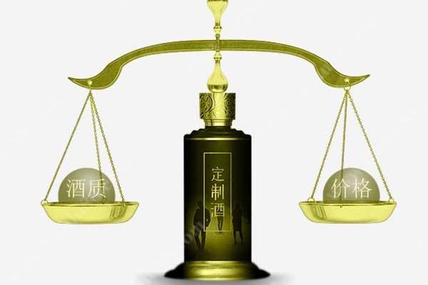 定制酒的时候需要重视的是价格还是酒质